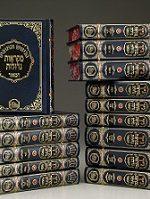 נך מקראות גדולות-קטן