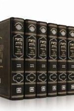 מקראות גדולות מורחב- עוז והדר