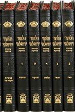 תלמוד ירושלמי -מורחב- עוז והדר