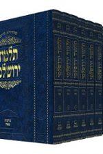תלמוד ירושלמי- קורן