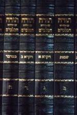 """המלבי""""ם על התורה- שישה כרכים"""