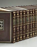 שולחן ערוך הבהיר- גדול- 17 כרכים