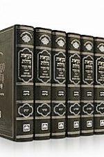 מקראות גדולות עוז והדר 7 כרכים