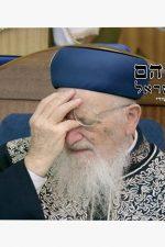 אביהם של ישראל -חלק י